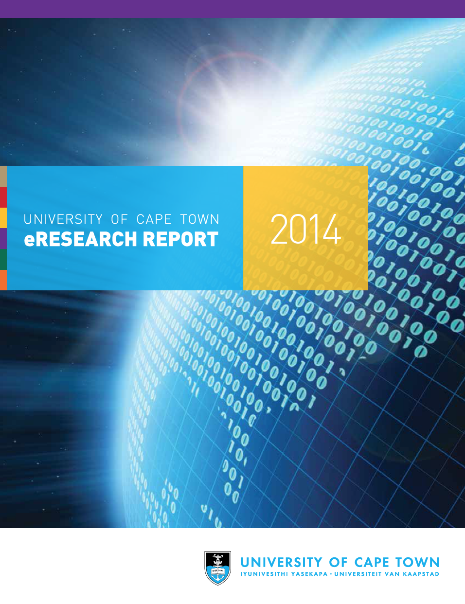 eResearch Report: 2014
